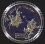 タンザニア・竹島コイン