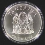 タンザニア・竹島コイン裏