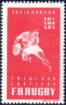 ルーマニア・ラグビー(1944)