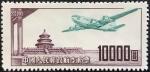 中国・天壇航空(10000)