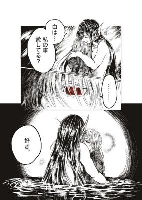コミック5_003