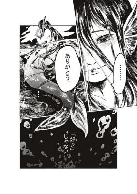 コミック5_004