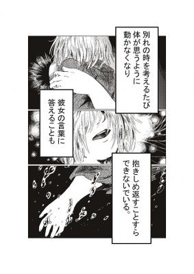 コミック5_008