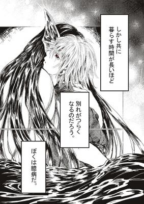 コミック5_007