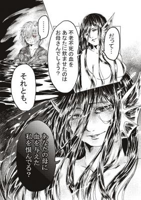 コミック5_011