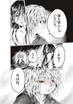 コミック5_012
