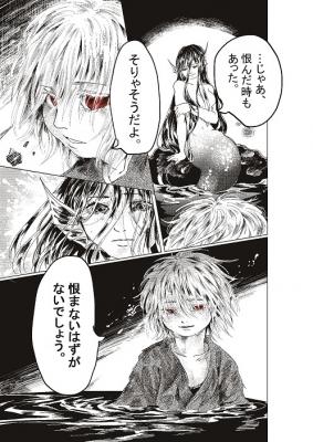 コミック5_013