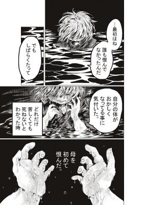 コミック5_015