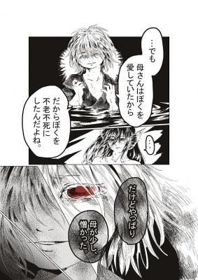 コミック5_016
