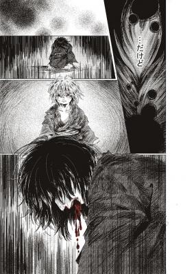 コミック5_017