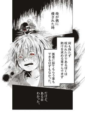 コミック5_020