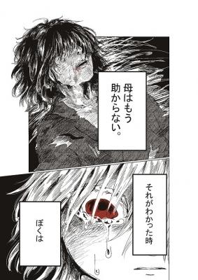 コミック5_021