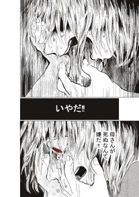 コミック5_022