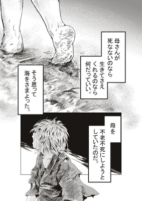 コミック5_026
