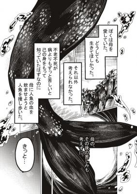 コミック5_027