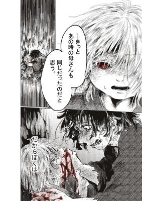 コミック5_028