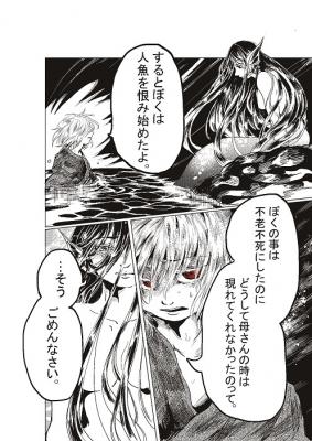 コミック5_030
