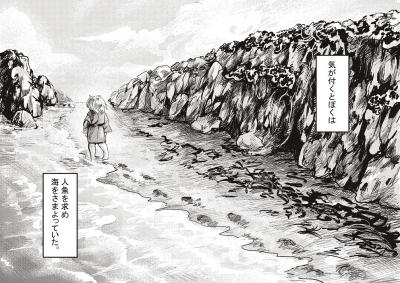 コミック5_024_025