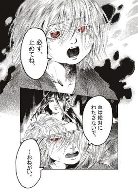 コミック5_037