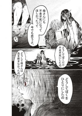 コミック5_034