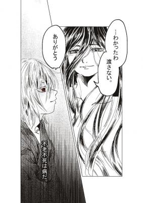 コミック5_038