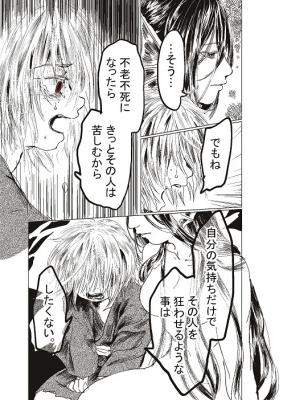 コミック5_035