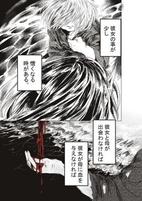 コミック5_041