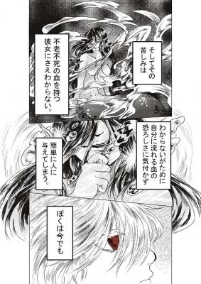 コミック5_040