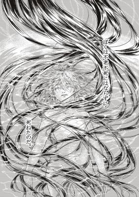 コミック5_042