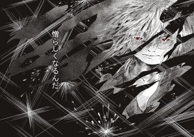 コミック5_044_045