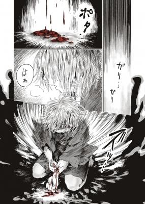 七話人魚の血_001