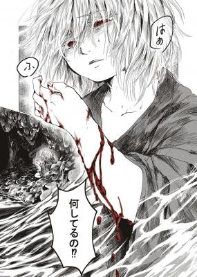 七話人魚の血_002