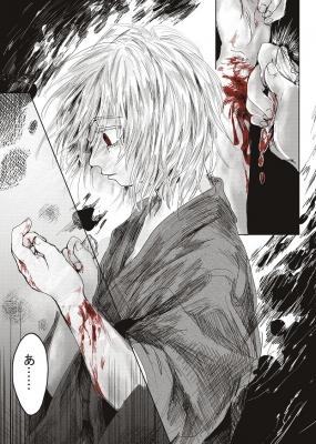 七話人魚の血_004