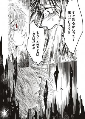 七話人魚の血_006