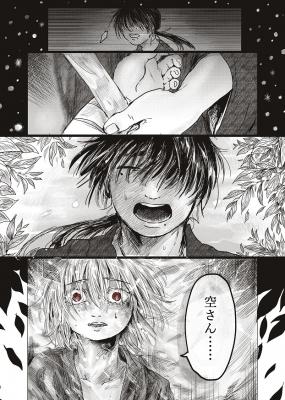 七話人魚の血_007