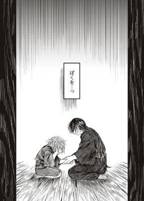 七話人魚の血_013