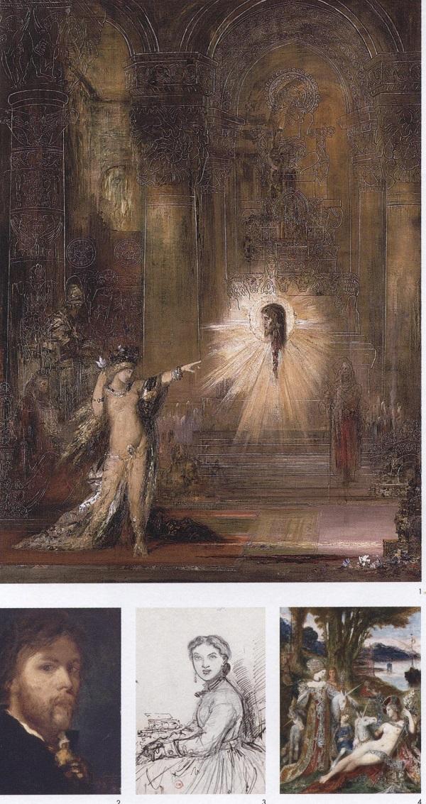イメージ (1895)