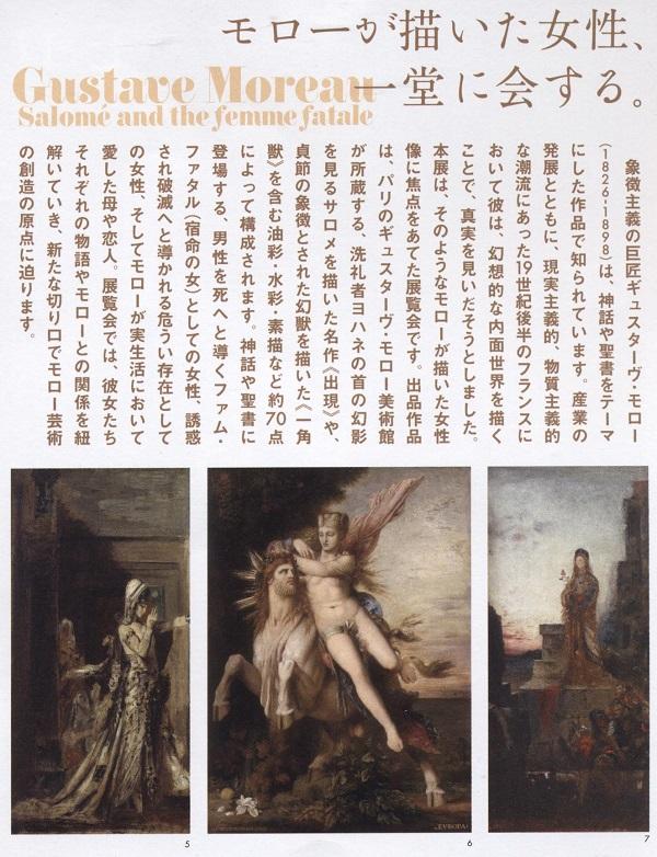 イメージ (1896)