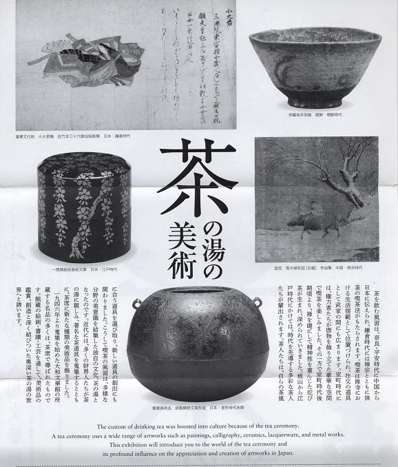 イメージ (1907)