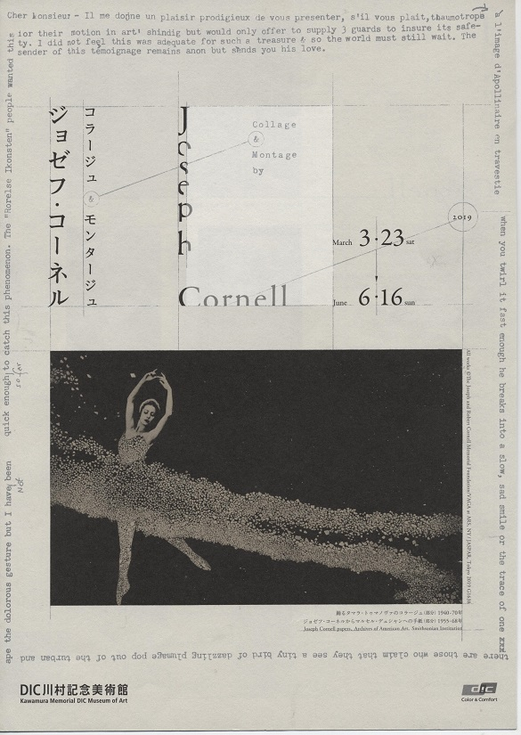イメージ (1943)