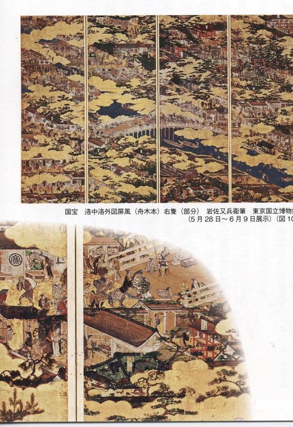 イメージ (1988)