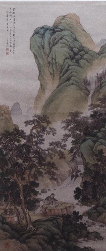 イメージ (1996)