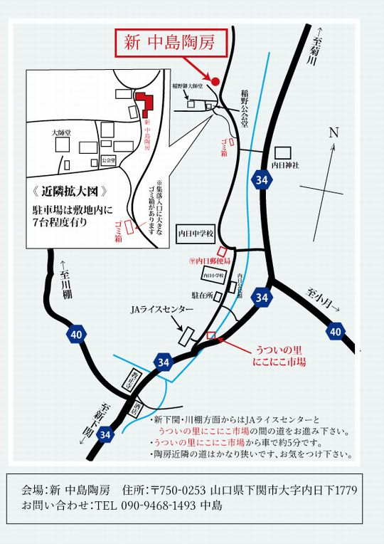 表2map-web