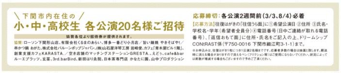 増田さん-3