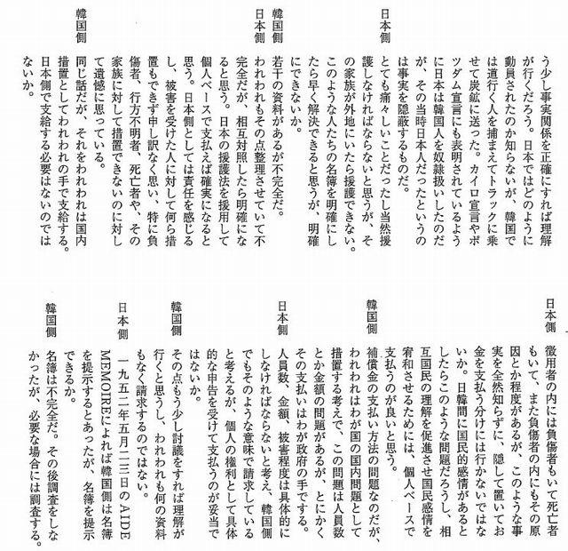CapD20190117_6.jpeg