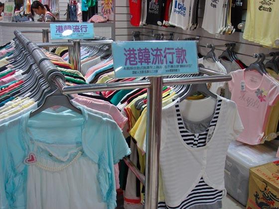 https://blog-001.west.edge.storage-yahoo.jp/res/blog-a4-fe/laxjfk2002/folder/896810/73/9283873/img_0