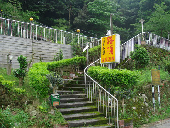 https://blog-001.west.edge.storage-yahoo.jp/res/blog-a4-fe/laxjfk2002/folder/896810/43/18363243/img_3