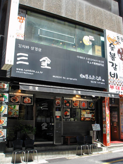 https://blog-001.west.edge.storage-yahoo.jp/res/blog-a4-fe/laxjfk2002/folder/411959/10/18617910/img_0