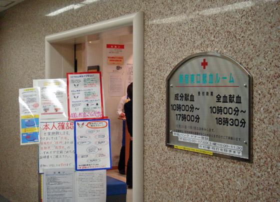 https://blog-001.west.edge.storage-yahoo.jp/res/blog-a4-fe/laxjfk2002/folder/847789/59/26381559/img_0