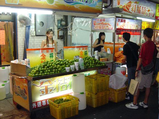 https://blog-001.west.edge.storage-yahoo.jp/res/blog-a4-fe/laxjfk2002/folder/896810/85/27757585/img_3